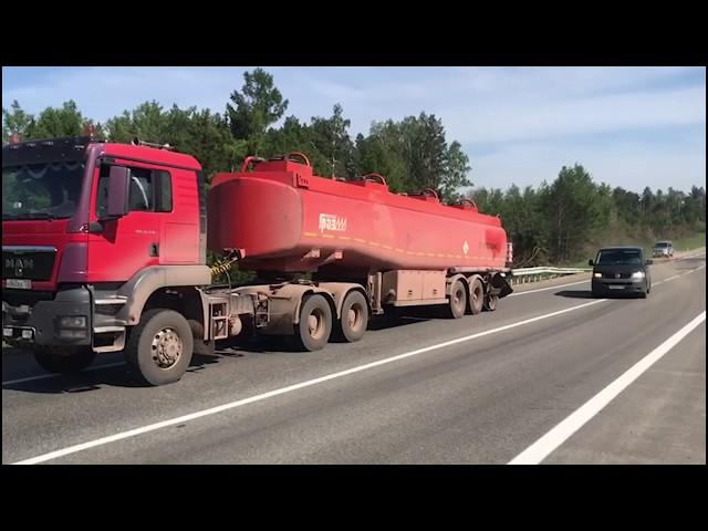 Столкновение с бензовозом