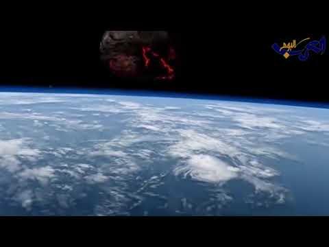 العرب اليوم - بالفيديو:تعرَّف على كويكب