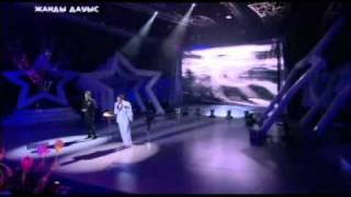 "Дастан и Айкын, песня ""Атамекен"""