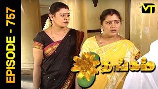 Thangam Tamil Serial | Episode 757 | Ramya Krishnan | Vijayakumar | Vision Time Tamil