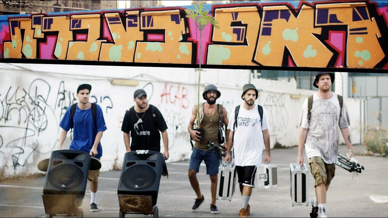 Pele Ozen - Hebrew Rap