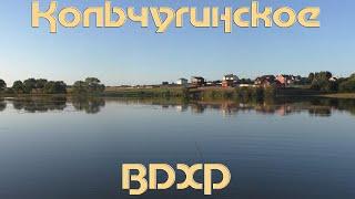 Рыбалка в кольчугино владимирской области река ильмовка