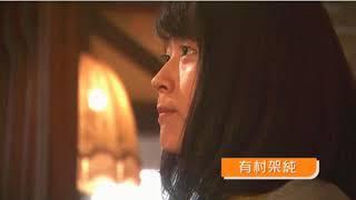 雛鳥[粵配]香港首播PV第一彈『ひよっこ』