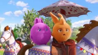 Солнечные зайчики | ДЕНЬ ПРИКЛЮЧЕНИЯ | Мультфильмы для детей | WildBrain