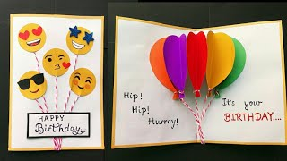 Handmade Birthday Card/Birthday Balloon Pop Up Card/Birthday Greeting Card Ideas/Cute Birthday Card