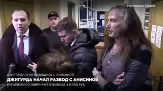 Никите Джигурде досталось от охранников Сергея Жорина