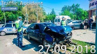 Подборка аварий и дорожных происшествий за 27.09.2018 (ДТП, Аварии, ЧП)