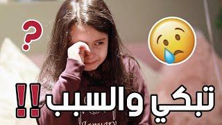 تحميل اغاني مفاجأة جود الطنايا - انهارت بكاء ???????? MP3