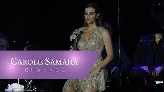 Carole Samaha - Hodoudy El Sama Live Byblos Show 2016 / مهرجان بيبلوس ٢٠١٦