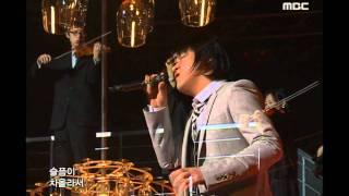Vibe - Drinking, 바이브 - 술이야, Music Core 20060429