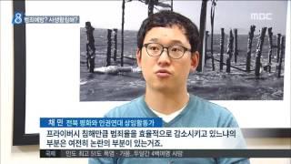 2016년 05월 21일 방송 전체 영상