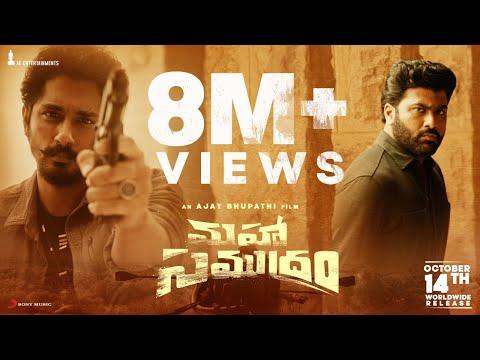 Maha Samudram 4K Trailer