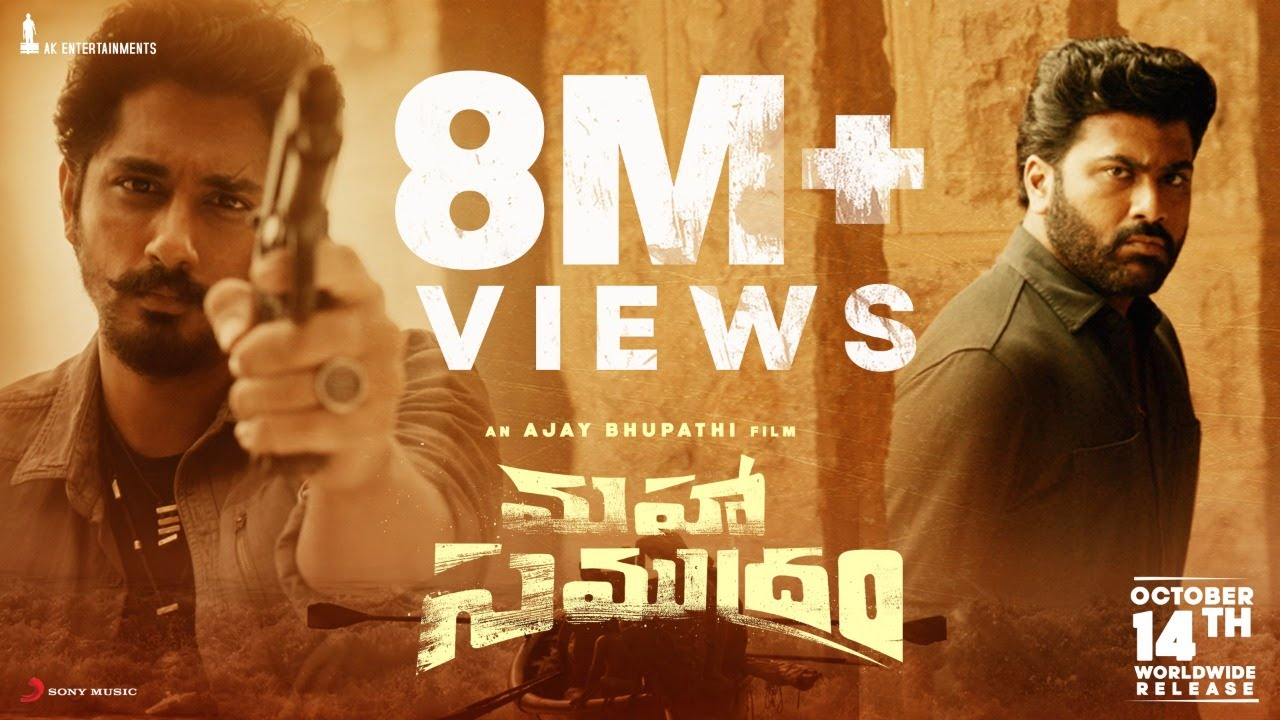 Maha Samudram Trailer Out Now