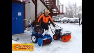 Снегоуборщик PATRIOT PRO 777S - два в одном видео