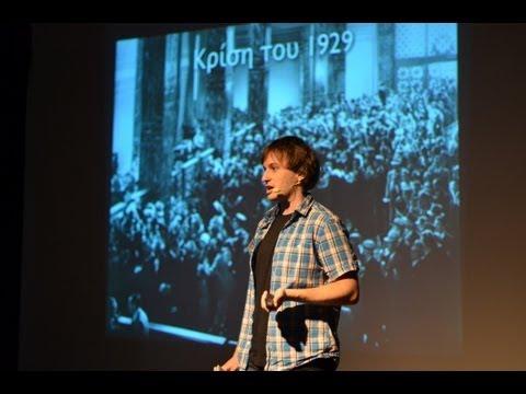 Bitcoin, ο αντικαταστάσης του Ευρώ; Παρουσίαση στο TEDxYouth