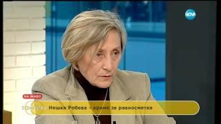 Нешка Робева - стотици медали и един върнат орден - Комбина (22.05.2016)
