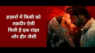 Kalank Title Track Lyrics With Hindi Translation : Arijit Singh