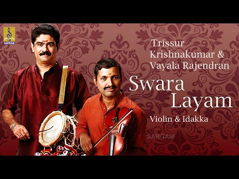 Swaralayam Jukebox | Carnatic Classical Instrumental Music | Violin & Idakka
