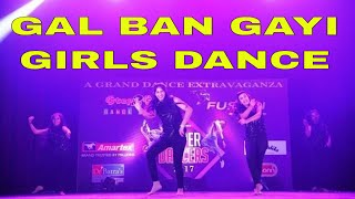 Gal Ban Gayi Dance Performance | Dance Steps For Girls | Bollywood Choreography | Dance Video 2018