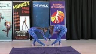 Catwalk Dance Festival VIII. Дуэт.