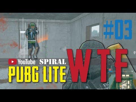 PUBG Lite 絕地求生輕量版 | 超高速上下抽動身法!搞笑精華「03」#WTF