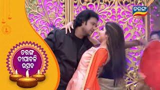 Relive the Romance within You - Sivani & Buddhaditya | Tarang Diwali Utsav