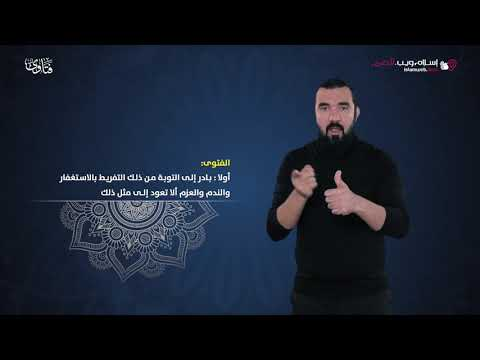 ماحكم من يجهل ما عليه من قضاء رمضان