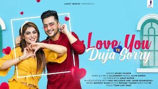 Love You Te Duja Sorry Song Lyrics in English – Ayush Talniya