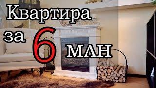 Видеообзор квартиры на Пушкинской 130 за 6 млн.