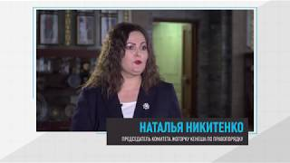 В Жогорку Кенеше обсудили результаты оценки законов по профилактике преступности