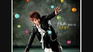 Gambar cover Sekai no hate ni kimi ga itemo  Full eng esp  - Kita Shuhei lyrics download