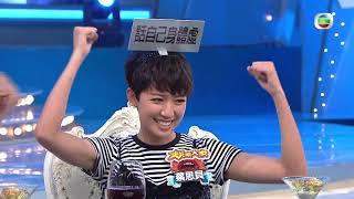 娛樂大家|Cheat Chat第11集| 未删剪版足本放送!! |汪明荃|楊秀惠|洪永城|蔡思貝