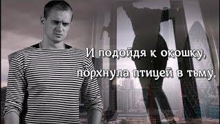 """История """"Безответная Любовь""""💔Алексей Комашко💔"""