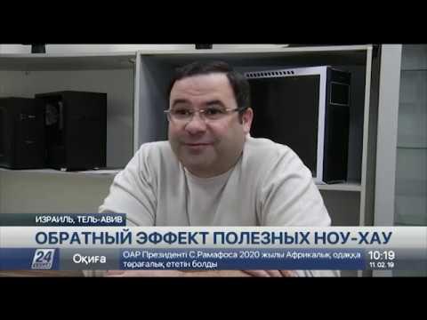 Выпуск новостей 10:00 от 11.02.2019