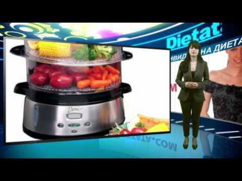 Консервирани зеленчуци в диабет тип 2
