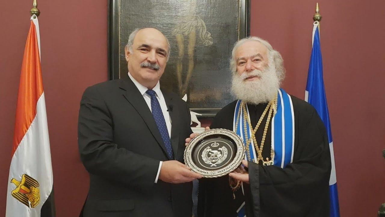 Συνάντηση ΥΦΥΠΕΞ Μ. Μπόλαρη με τον Πατριάρχη Αλεξανδρείας Θεόδωρο στο Κάιρο