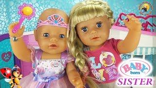 Беби Бон играет с Сестричкой Куклы Пупсики Видео для детей КАК МАМА / Baby Born Sister Play Dolls