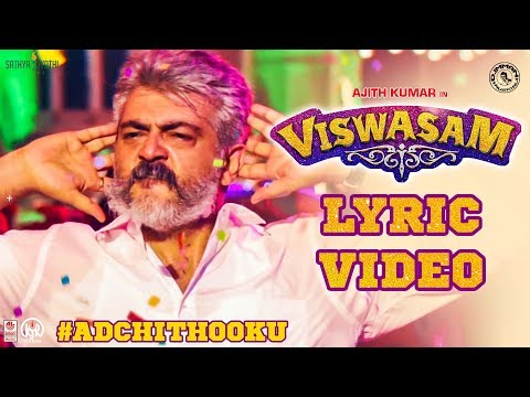 VISWASAM First Single Adchithooku Song Countdown Begins | Ajith Kumar | Nayanthara | Siva | D Iman