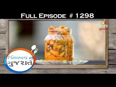 Flavours-Of-Gujarat--ફ્લાવોઉર્સ-ઓફ-ગુજરાત--24th-May-2016