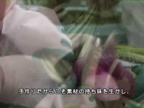 けんちゃん漬け津田かぶ編