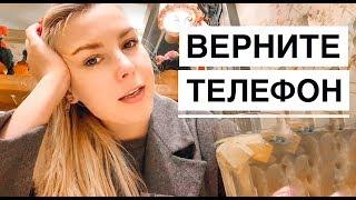 ВСТРЕЧА С АНДРЕЕМ ПЕТРОВЫМ / ПОТЕРЯЛА ТЕЛЕФОН В ТАКСИ фото