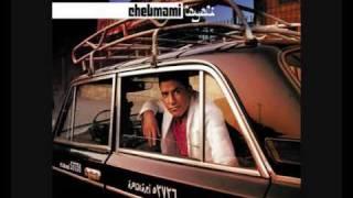 Cheb Mami feat. Elissa - Halili Remix