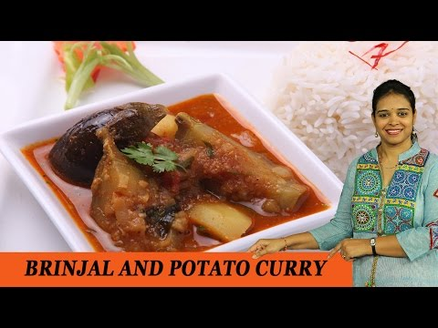 BRINJAL AND POTATO CURRY