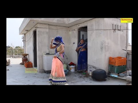 Download सपना का डांस दिखा बहु ने रूठी सास को हंसाया | Haryanvi Bahu Dance 2018 | Rathore Cassettes HD Mp4 3GP Video and MP3