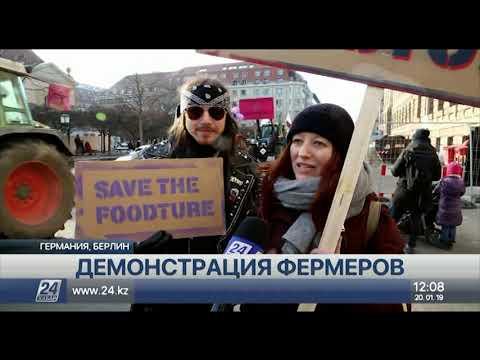 Выпуск новостей 12:00 от 20.01.2019