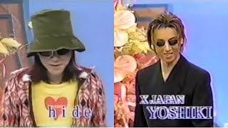 笑っていいともHide➡Yoshikiまとめ〈テレホンショッキング〉1996年