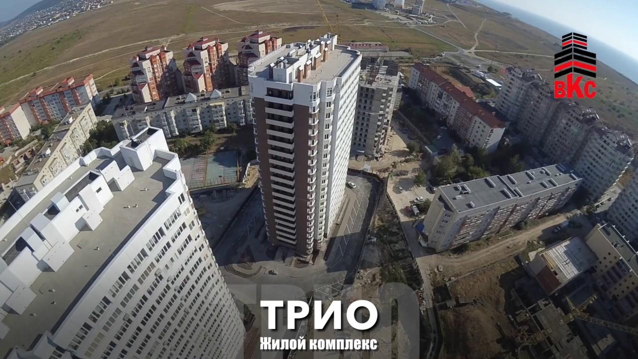 Видео ЖК Трио