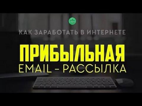 Как заработать в интернете на вебинарах