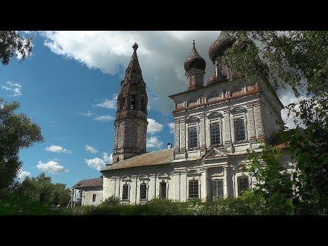 Церковь в канакере