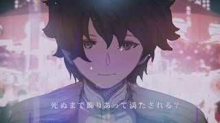 【MV】カメリア・コンプレックス/luz-camellia Complex